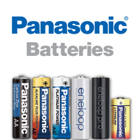 panasonic batteries where to buy